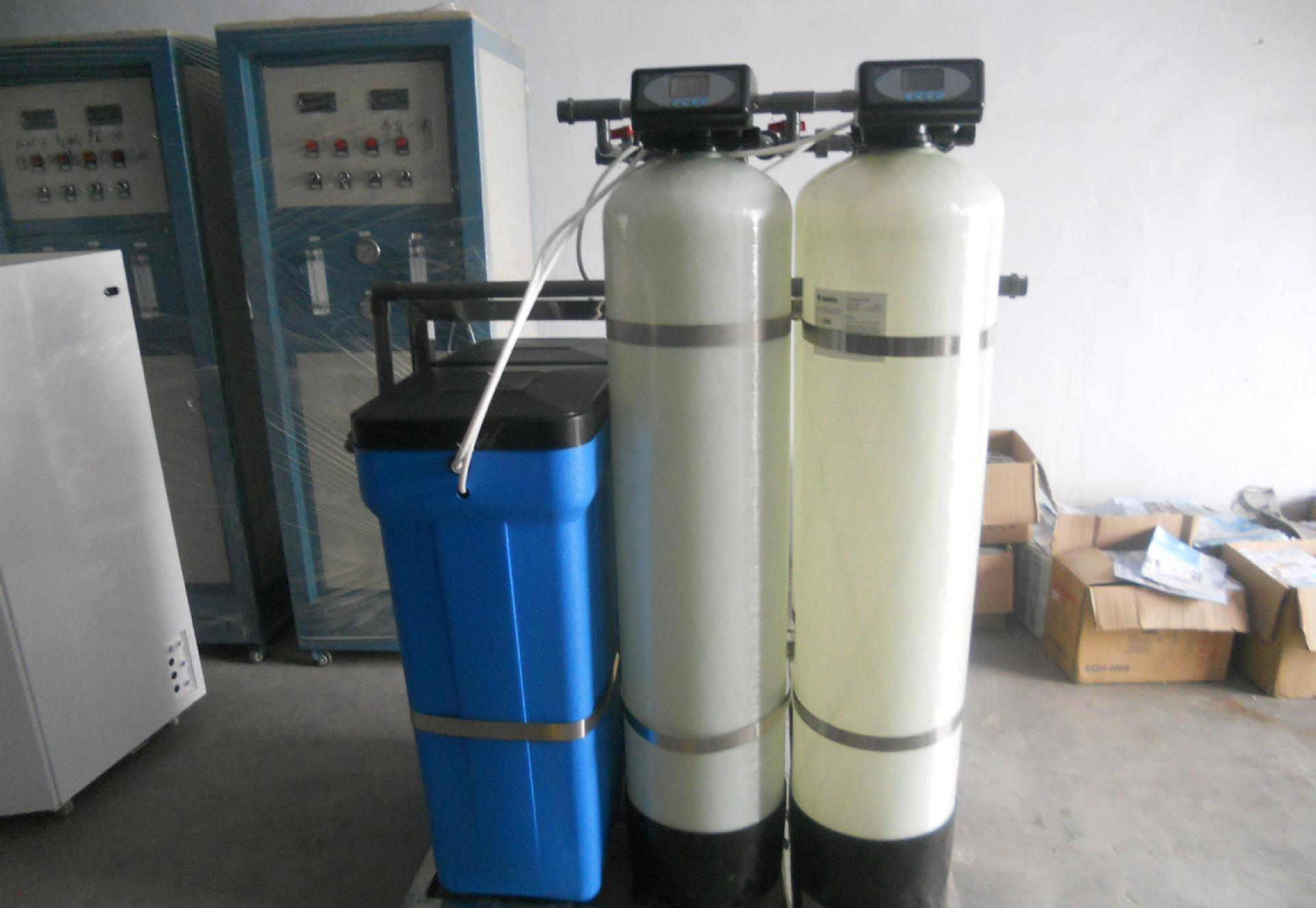 小型软化水处理设备